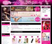 サイオのホームページ制作実例|アルファフィルター