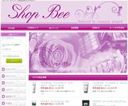 ボディケア、スキンケア、化粧品のショップShopBee