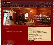 サイオのホームページ制作実例|美容室のヴァンブ